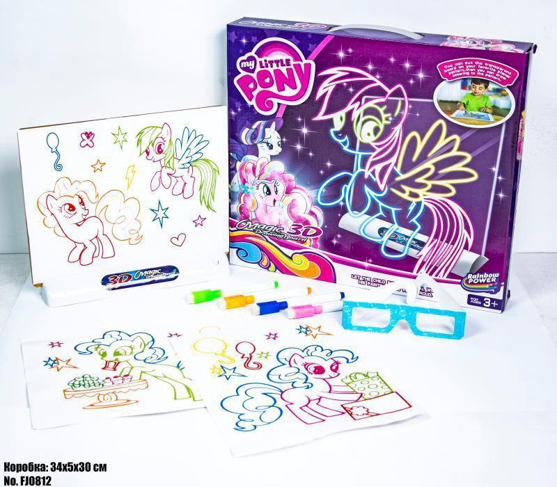 """3D доска для рисования """"Little Pony"""" FJ0812"""