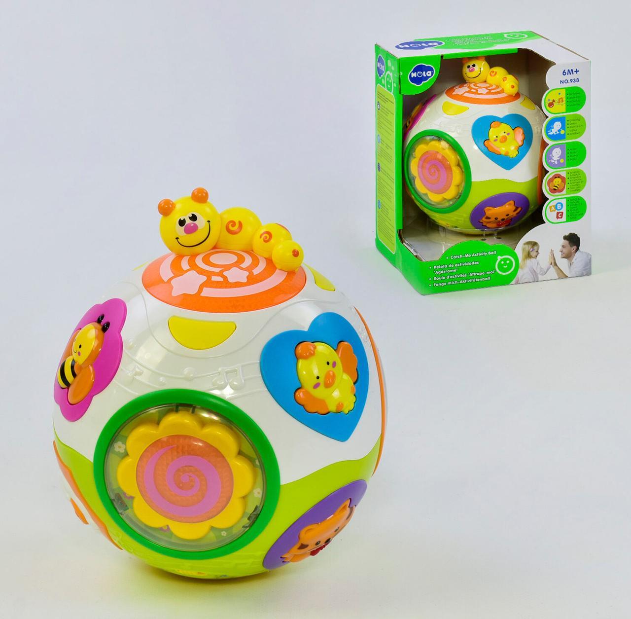 Развивающая игрушка Веселый шар 938 вращается, световые и звуковые эффекты, англ. озвучивание
