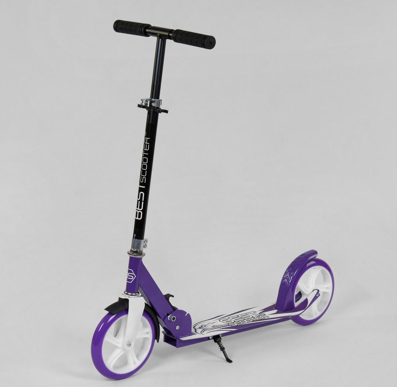 Двоколісний Самокат Best Scooter, Фіолетовий, кольорові колеса PU - 20 см, затиск керма, довжина дошки 53 см