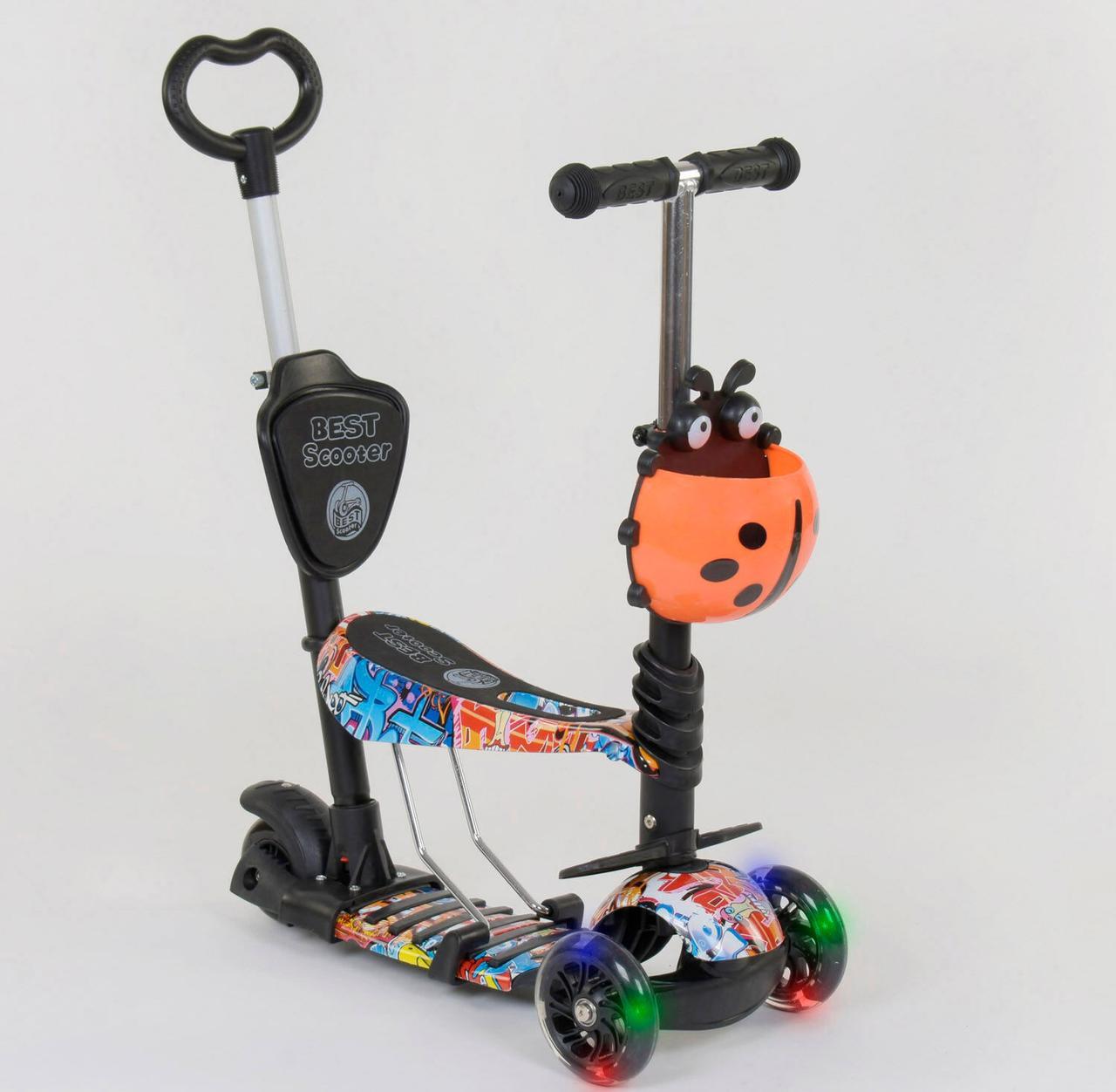 """Самокат Scooter 5 в 1 """"Граффити Оранж"""". Все колёса светятся!"""