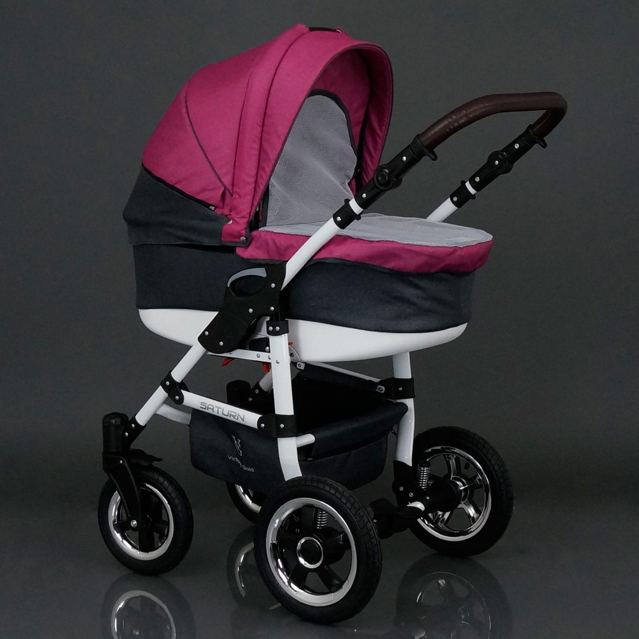 Коляска для детей Saturn № 0186-L21 Серый с розовым,
