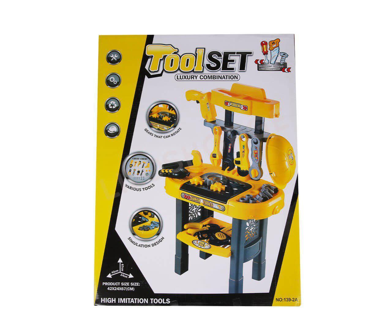 Набор инструментов для мальчика 139-2A
