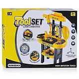 Набор инструментов для мальчика 139-2A, фото 2