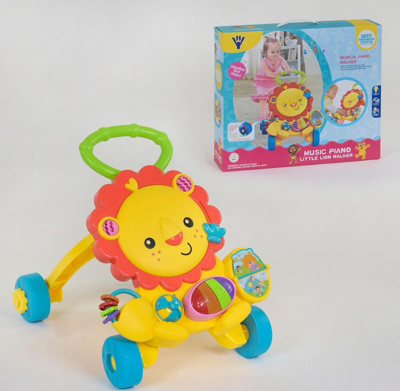 Детская каталка-ходунки с музыкальными эффектами HY 68108