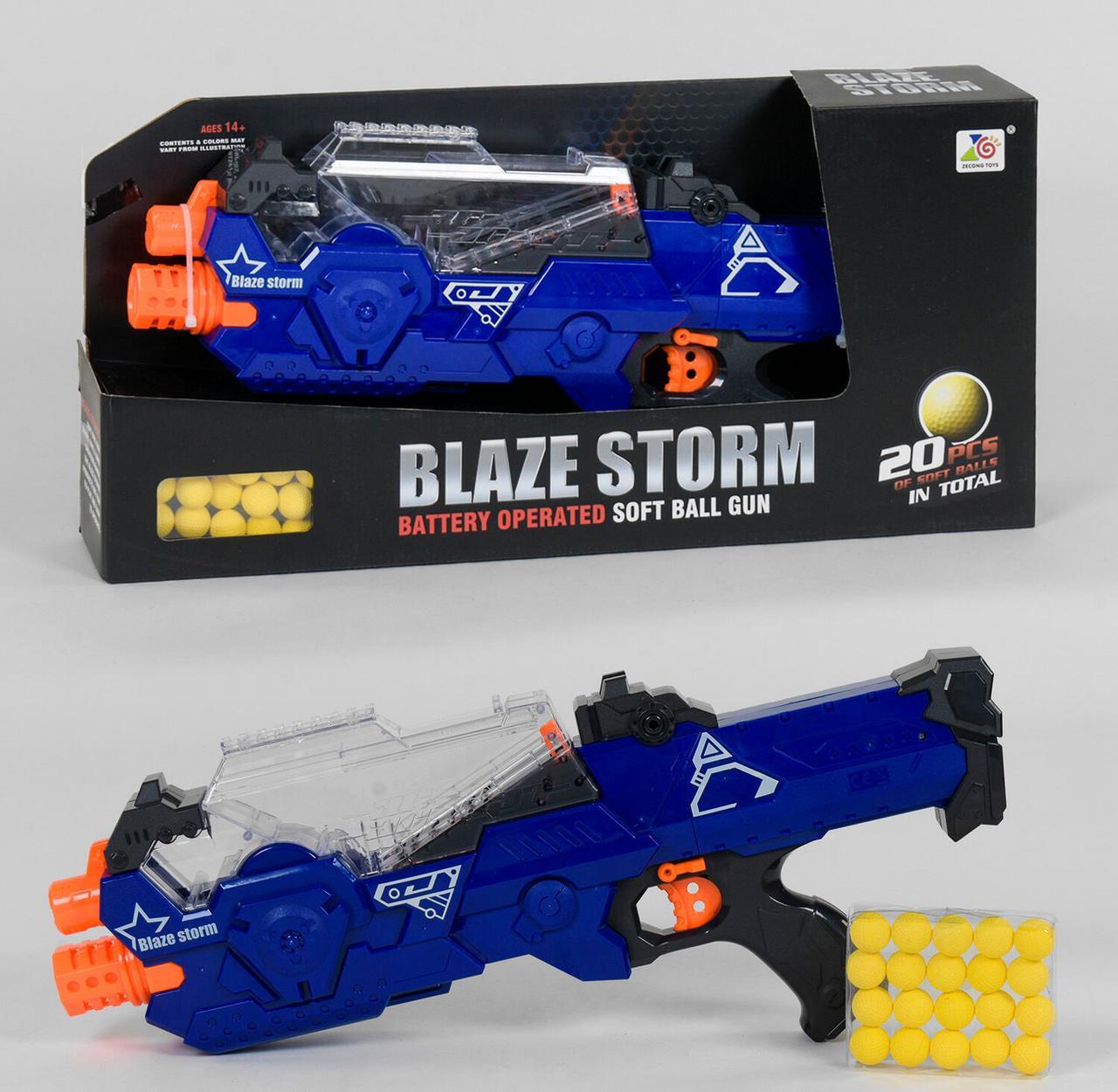 Автомат Blaze Storm ZC 7109 с мягкими шариками-пулями, на батарейках