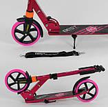 Двоколісний Самокат Best Scooter, Малиновий, кольорові колеса PU - 20 см, затиск керма, довжина дошки 53 см, фото 3