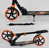 Самокат двухколесный  Best Scooter, Черный, цветные колеса PU - 20 см, зажим руля, длина доски 53 см, фото 3