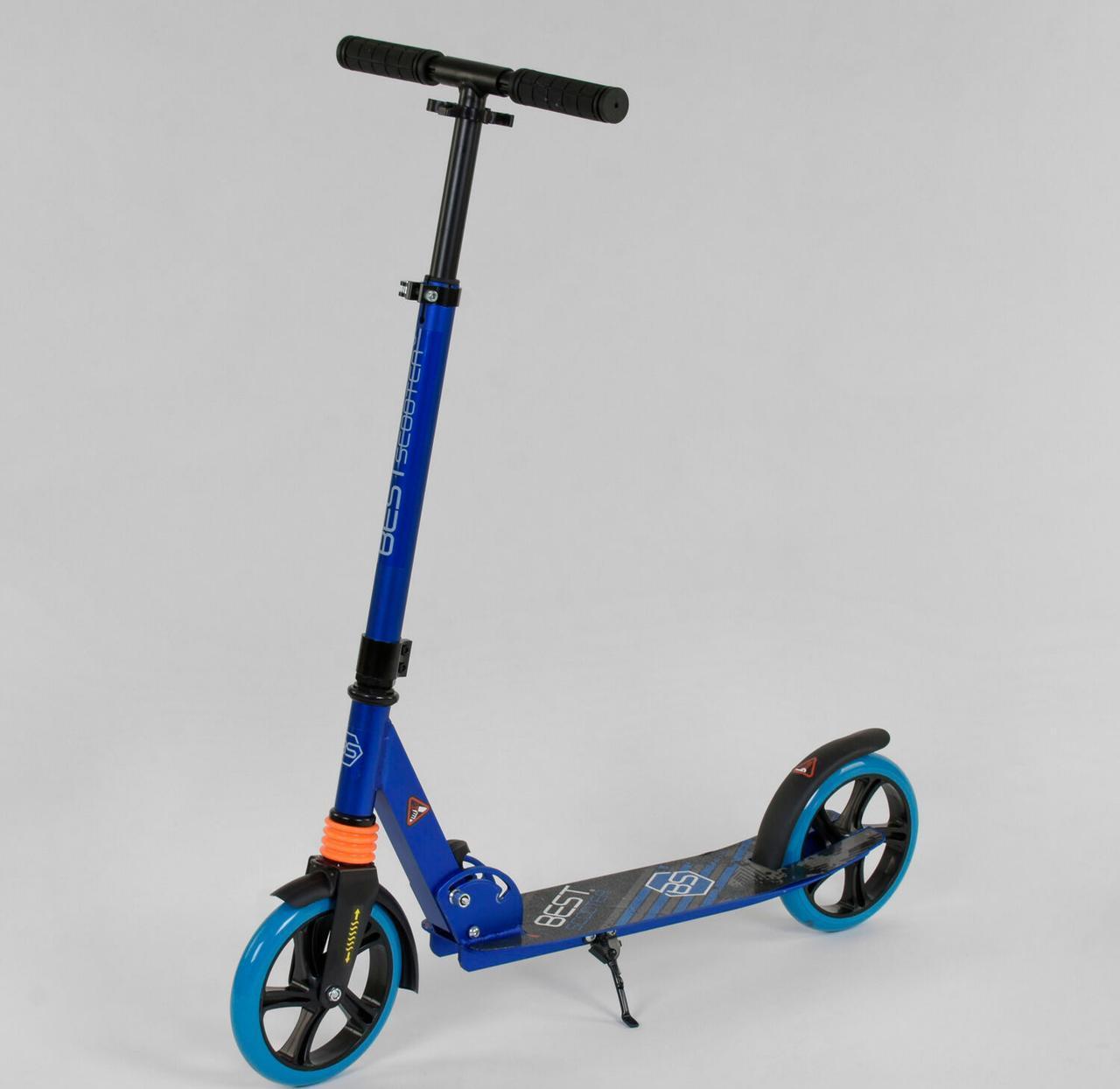 Самокат двухколесный  Best Scooter, Синий, цветные колеса PU - 20 см, зажим руля, длина доски 53 см