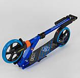 Самокат двухколесный  Best Scooter, Синий, цветные колеса PU - 20 см, зажим руля, длина доски 53 см, фото 2
