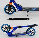 Самокат двухколесный  Best Scooter, Синий, цветные колеса PU - 20 см, зажим руля, длина доски 53 см, фото 3