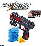 Пістолет-бластер з м'якими і водяними кулями 716-3, фото 2