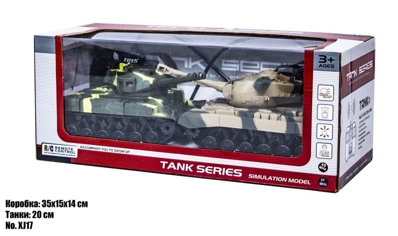 Танковий бій на радіокеруванні XJ17