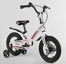 """Велосипед 14"""" дюймов 2-х колёсный """"CORSO"""" MG-62111 Белый, МАГНИЕВАЯ РАМА, ЛИТЫЕ ДИСКИ, ДИСКОВЫЕ ТОРМОЗА"""
