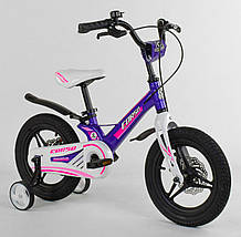 """Велосипед 14"""" дюймов 2-х колёсный """"CORSO"""" MG-77218Фиолетовый, МАГНИЕВАЯ РАМА, ЛИТЫЕ ДИСКИ, ДИСКОВЫЕ ТОРМОЗА"""