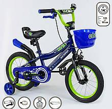 """Велосипед 14"""" дюймов 2-х колёсный  """"CORSO""""  ручной тормоз, звоночек, сидение с ручкой, доп. колеса"""