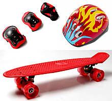 Penny Board. Red.+защита+шлем. Светящиеся колеса.