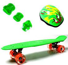 Penny Board. Green.+защита+шлем. Светящиеся колеса.