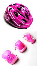 """Защитный комплект """"Роллер"""" со шлемом, розовый"""