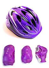 """Защитный комплект """"Роллер"""" со шлемом, фиолетовый"""