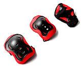 """Защитный комплект """"Роллер"""" со шлемом, красный, фото 3"""