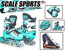 + ПОДАРОК Комплект дитячих роликів м'ятного кольору із захистом і шоломом Scale Sport. Розміри 29-33, 34-38