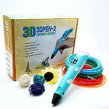 3D ручка с LED дисплеем  + 10м пластика в подарок