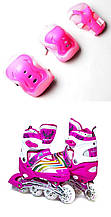 Ролики Scale Sports LF 907 Розовые, размеры 29-33; 34-37; 38-41