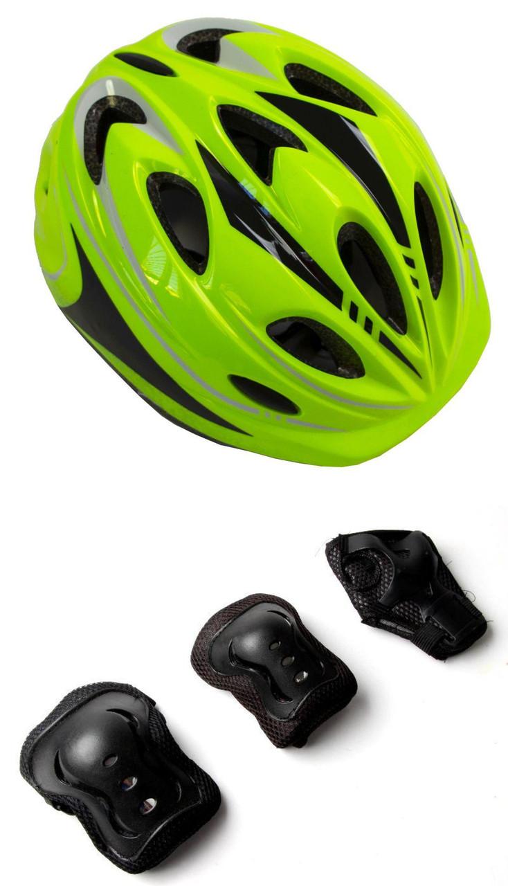 """Защитный комплект """"Роллер"""" со шлемом, салатовый"""