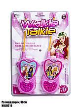 """Набор детских раций """"Walkie Talkie"""" Принцессы JC-625"""