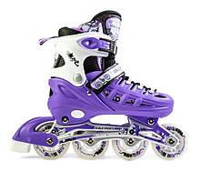 + ПОДАРОК Ролики раздвижные детские Scale Sports с PU колесами. Фиолетового цвета. Размеры 29-33, 34-38, 38-41
