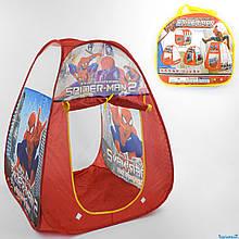 Палатка 333-132 (48/2) в сумке