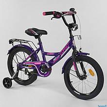 """Велосипед 16"""" дюймов 2-х колёсный """"CORSO"""" CL-16 P 1177 (1)ФИОЛЕТОВЫЙ, ручной тормоз, звоночек, доп. колеса"""