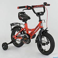 """Велосипед 16"""" дюймов 2-х колёсный """"CORSO"""" CL-16 P 2255 (1)КРАСНЫЙ, ручной тормоз, звоночек, доп. колеса"""