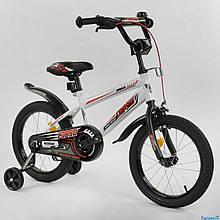 """Велосипед 16"""" дюймов 2-х колёсный """"CORSO"""" EX-16 N 1803 (1) БЕЛЫЙ, ручной тормоз, звоночек, доп. колеса"""