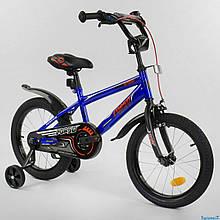 """Велосипед 16"""" дюймов 2-х колёсный """"CORSO"""" EX-16 N 2457 (1) СИНИЙ, ручной тормоз, звоночек, доп. колеса"""