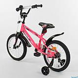 """Велосипед 16"""" дюймов 2-х колёсный """"CORSO"""" EX-16 N 9164 (1) РОЗОВЫЙ, ручной тормоз, звоночек, доп. колеса, фото 2"""