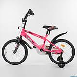 """Велосипед 16"""" дюймов 2-х колёсный """"CORSO"""" EX-16 N 9164 (1) РОЗОВЫЙ, ручной тормоз, звоночек, доп. колеса, фото 3"""