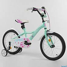 """Велосипед 16"""" дюймов 2-х колёсный """"CORSO"""" S-30771 (1) БИРЮЗОВЫЙ, ручной тормоз, звоночек, доп. колеса"""