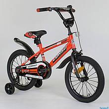 """Велосипед 16"""" дюймов 2-х колёсный """"CORSO"""" ST - 6078 (1) КРАСНЫЙ, СТАЛЬНАЯ РАМА, СТАЛЬНЫЕ ПРОТИВОУДАРНЫЕ ДИСКИ"""