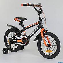 """Велосипед 16"""" дюймов 2-х колёсный """"CORSO"""" ST-8022 ЧЕРНО-ОРАНЖЕВЫЙ , СТАЛЬНАЯ РАМА, ПРОТИВОУДАРНЫЕ ДИСКИ СТАЛЬ"""