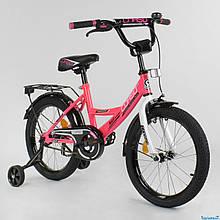 """Велосипед 18"""" дюймов 2-х колёсный """"CORSO"""" CL-18 R 7040 (1) РОЗОВЫЙ, ручной тормоз, звоночек, доп. колеса"""