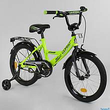 """Велосипед 18"""" дюймов 2-х колёсный """"CORSO"""" CL-18 R 8050 (1) САЛАТОВЫЙ, ручной тормоз, звоночек, доп. колеса"""