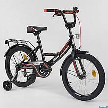 """Велосипед 18"""" дюймов 2-х колёсный """"CORSO"""" CL-18 R 4003 (1) ЧЕРНЫЙ  , ручной тормоз, звоночек, доп. колеса"""