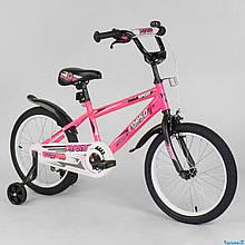 """Велосипед 18"""" дюймов 2-х колёсный """"CORSO"""" EX-18 N 2395 (1) РОЗОВЫЙ , ручной тормоз, звоночек, доп. колеса,"""