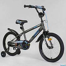 """Велосипед 18"""" дюймов 2-х колёсный """"CORSO"""" EX-18 N 8712 (1) ЧЁРНЫЙ, ручной тормоз, звоночек, доп. колеса,"""