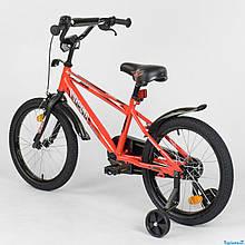 """Велосипед 18"""" дюймов 2-х колёсный """"CORSO"""" EX-18 N 8872 (1) ОРАНЖЕВЫЙ, ручной тормоз, звоночек, доп. колеса"""