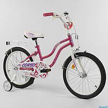 """Велосипед 18"""" дюймов 2-х колёсный """"CORSO"""" Т-67104 (1) РОЗОВЫЙ БЕЛЫЙ, ручной тормоз, звоночек, доп. колеса,"""