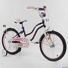 """Велосипед 18"""" дюймов 2-х колёсный """"CORSO"""" Т-85234 (1) ФИОЛЕТОВЫЙ БЕЛЫЙ, ручной тормоз, звоночек, доп. колеса"""