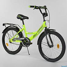 """Велосипед 20"""" дюймов 2-х колёсный """"CORSO"""" CL-20 Y 4707 (1) ЖЕЛТЫЙ, ручной тормоз, звоночек, СОБРАННЫЙ НА 75%"""