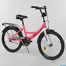 """Велосипед 20"""" дюймов 2-х колёсный """"CORSO"""" CL-20 Y 6009 (1)РОЗОВЫЙ, ручной тормоз, звоночек, СОБРАННЫЙ НА 75%"""
